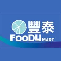 Foodymart Flyer - Circular - Catalog