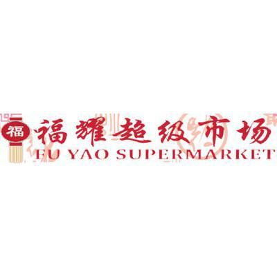 Fu Yao Supermarket Flyer - Circular - Catalog