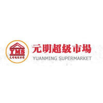 Yuan Ming Supermarket Flyer - Circular - Catalog