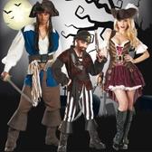 Costumes Halloween Pirate