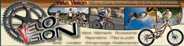 Vélo Vision
